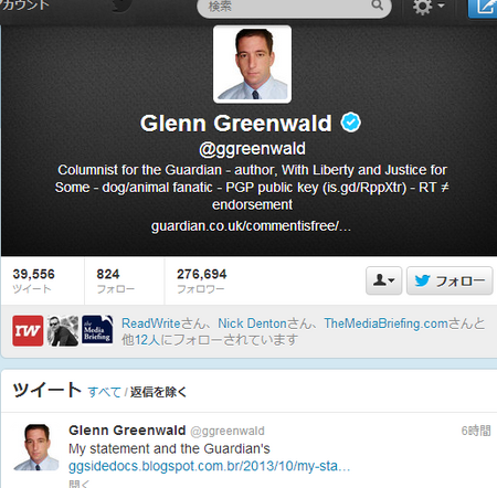 GreenwaldTwitter20131016.png