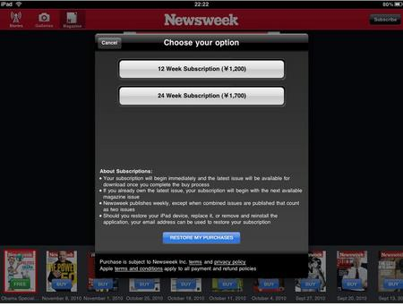NewsweekSubscription20101031.jpg