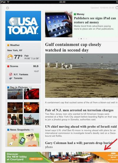 USAToday20100610app.jpg