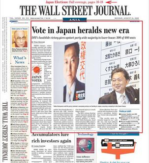 WSJAsia090831JapanElection.jpg
